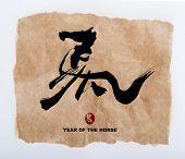 2014 is het jaar van het paard, Chinese kalligrafie.