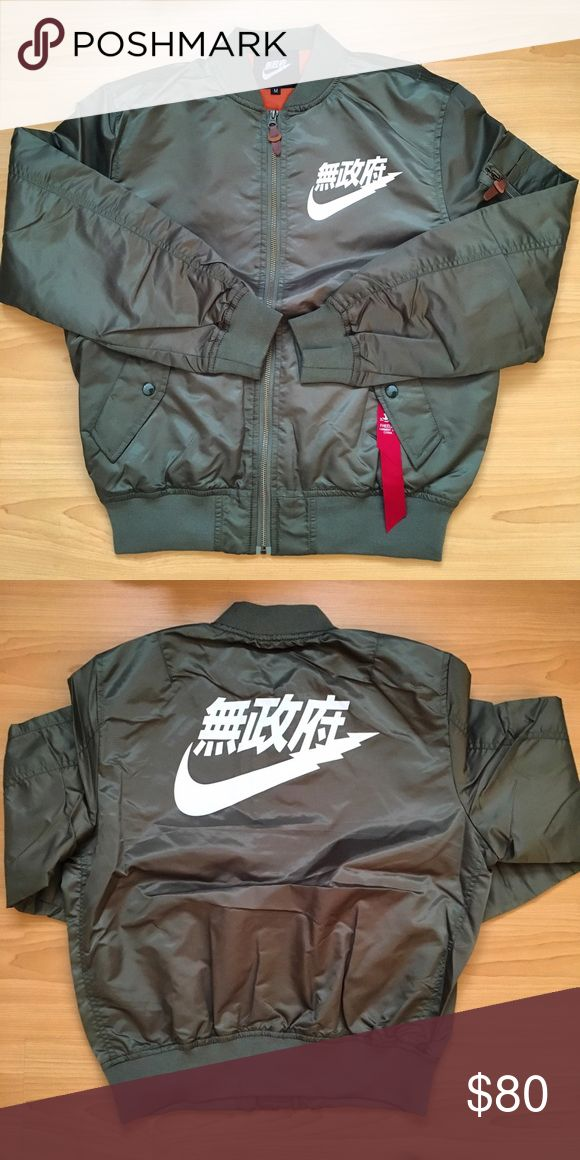 Air Tokyo Nike bomber jacket olive green small Brand new. Size small. MOST women can fit in men's size small. Message me for more info on fitting if havin. Trouble deciding. In olive green. Not big sam or a no inside tag. Not Nike I repeat not Nike this is their own brand air Tokyo. Nike Jackets & Coats Lightweight & Shirt Jackets