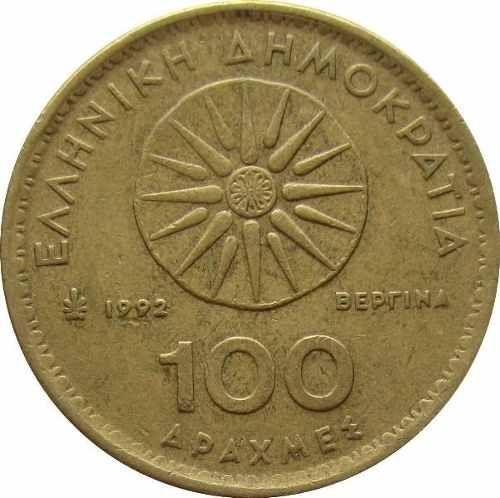 GRECIA 1992 , 100 DRACMA - ALEXANDRE O GRANDE