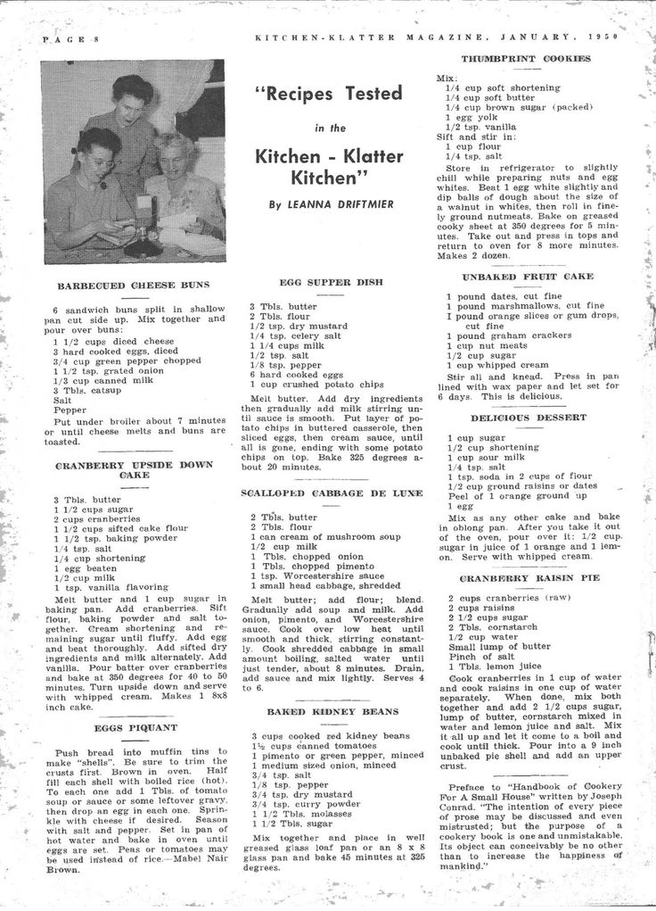 Kitchen Klatter Magazine, January 1950 - Barbecued Cheese Buns, Cranberry Upside Down Cake, Eggs Piquant, Egg Supper Dish, Scalloped Cabbage de Lune, Baked Kidney Beans, Thumbprint Cookies, Unbaked Fruit Cake, Delicious Dessert, Cranberry Raisin Pie