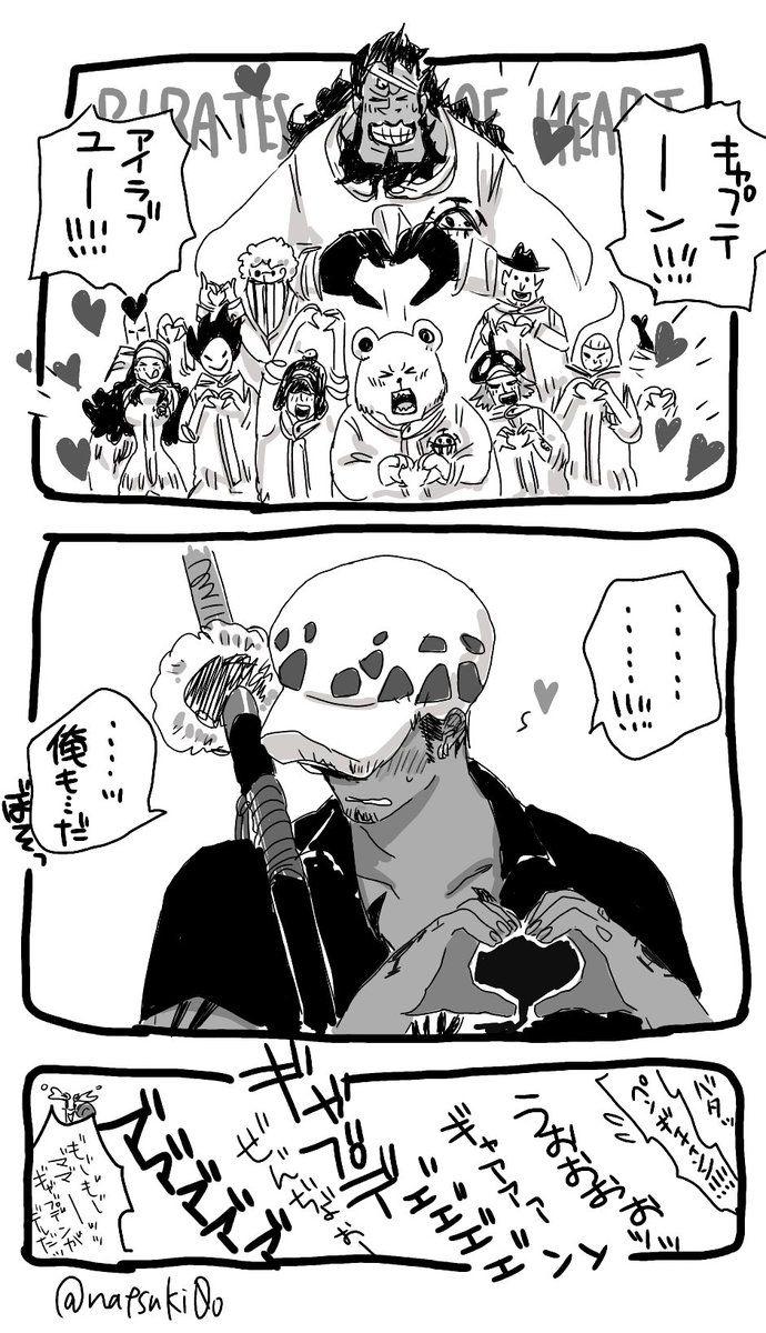 One Piece, Trafalgar Law, Heart Pirates