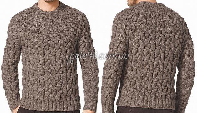 Мужской пуловер с косами. Схемы вязания