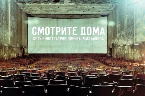 старый кинотеатр