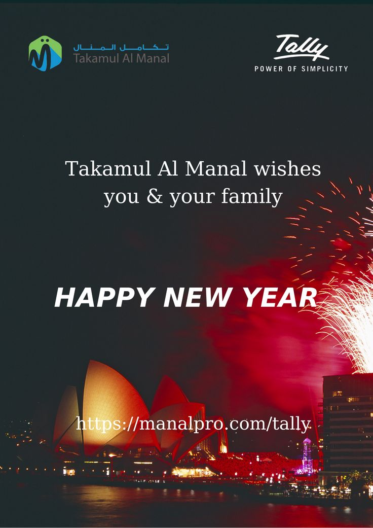 Takamul Al Manal wishes you & your family a Happy