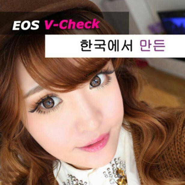EoS V-check