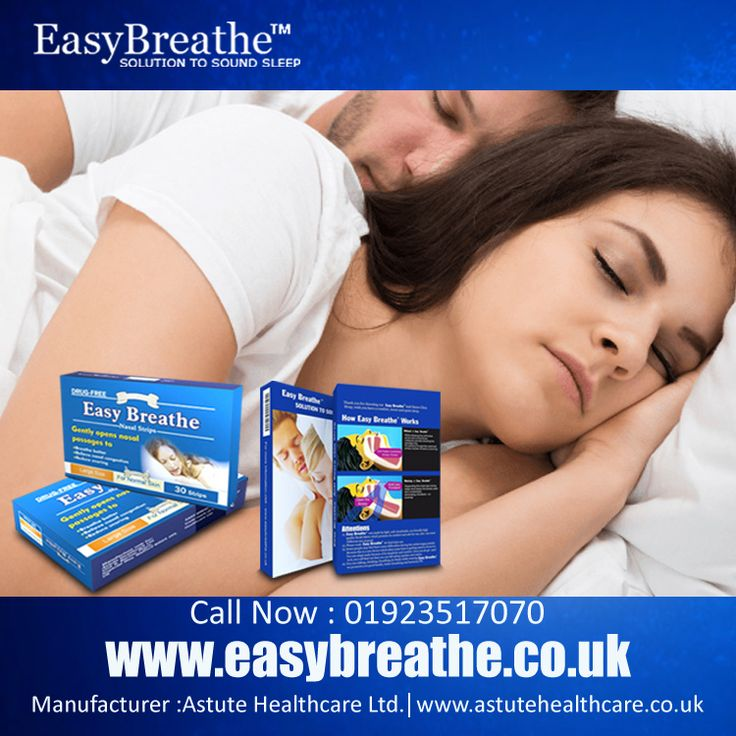 Easy Breathe Nasal Strip is solution for you.