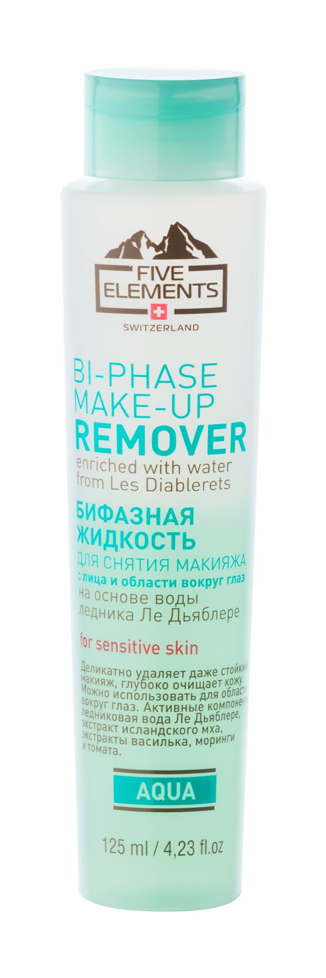 Бифазная жидкость для снятия макияжа на основе воды ледников Ле Дьяблере.      Мягкая и успокаивающая бифазная жидкость тщательно очищает и освежает самую деликатную кожу, в том числе кожу вокруг глаз. Благодаря ее успокаивающим  и очищающим компонентам, а так же наличию липидной фракции, он эффективно удаляет даже очень стойкий макияж, не пересушивая кожу и оставляя чувство свежести и комфорта.     Применение: Встряхните флакон, при помощи ватного диска осторожно удалите макияж.  Для ...