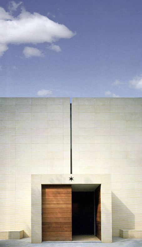 Entrance of the Sandretto Re Rebaudengo Foundation museum of contemporary art in Turin by Claudio Silvestrin.