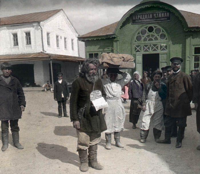 И свет во тьме светит, и тьма не объяла его - Россия 1896 года