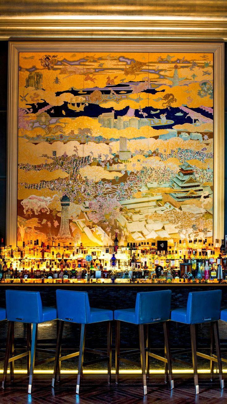 Hotel Photos | The St. Regis Osaka Photo Gallery
