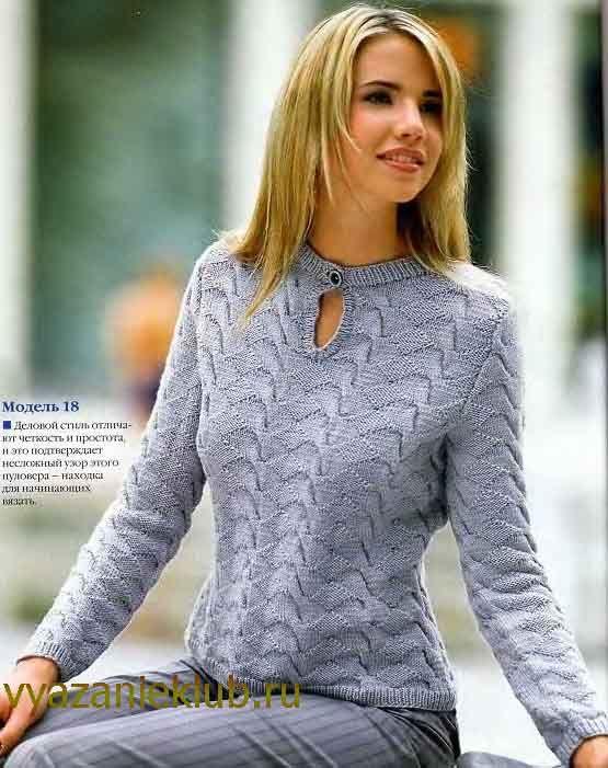 Chart пуловер для женщин вязание спицами для женщин каталог