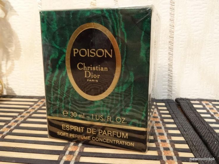 Poison Christian Dior 30ml. Esprit Vintage 1989 by MyScent on Etsy