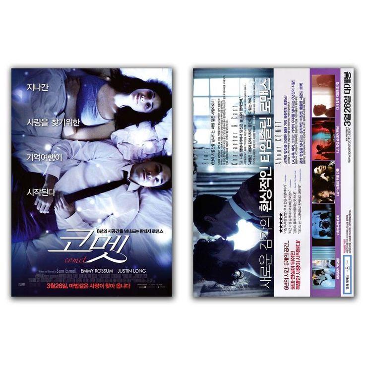Comet Movie Poster 2014 Emmy Rossum, Justin Long, Eric Winter, Lou Beatty Jr. #MoviePoster