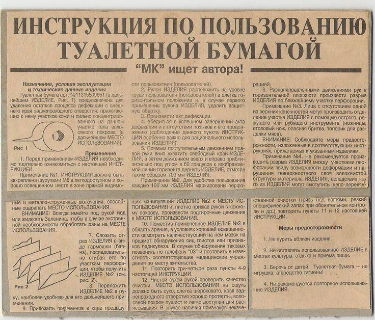 Наступний раунд переговорів стосовно Донбасу в Мінську відбудеться 30 травня - Цензор.НЕТ 3648