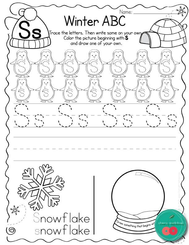Letter Worksheets With A Winter Theme. Awesome Handwriting And Letter  Recognition Practice… Lettering Practice, Learning Letters, Common Core  Kindergarten Reading