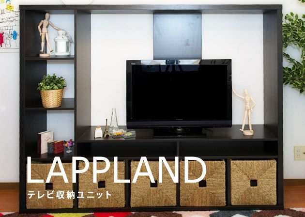 17 Best ideas about Lappland Ikea on Pinterest | Lappland, Ikea ...