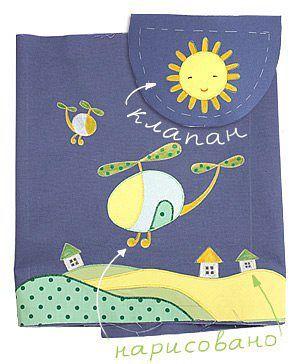 рисунок для детского рюкзака
