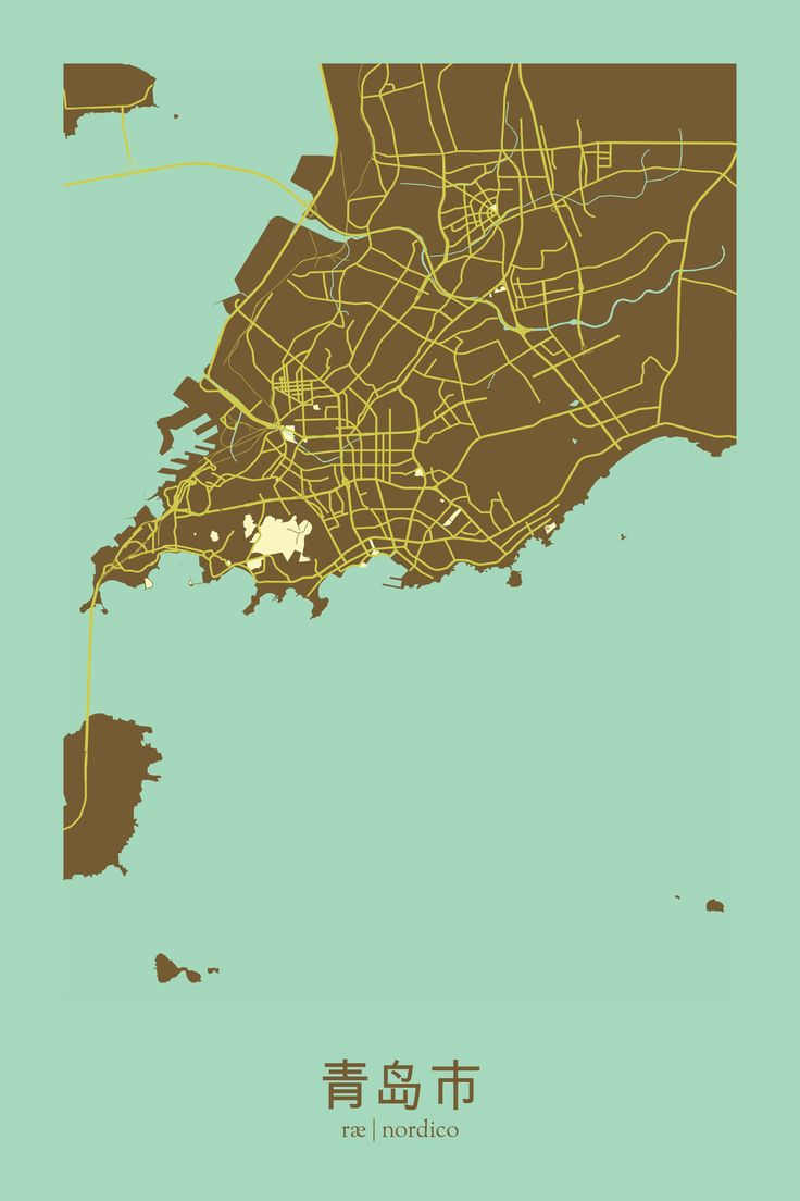 Qingdao China Map Print 250 best maps