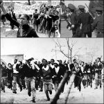 The Soweto Riots, 16 June 1976.