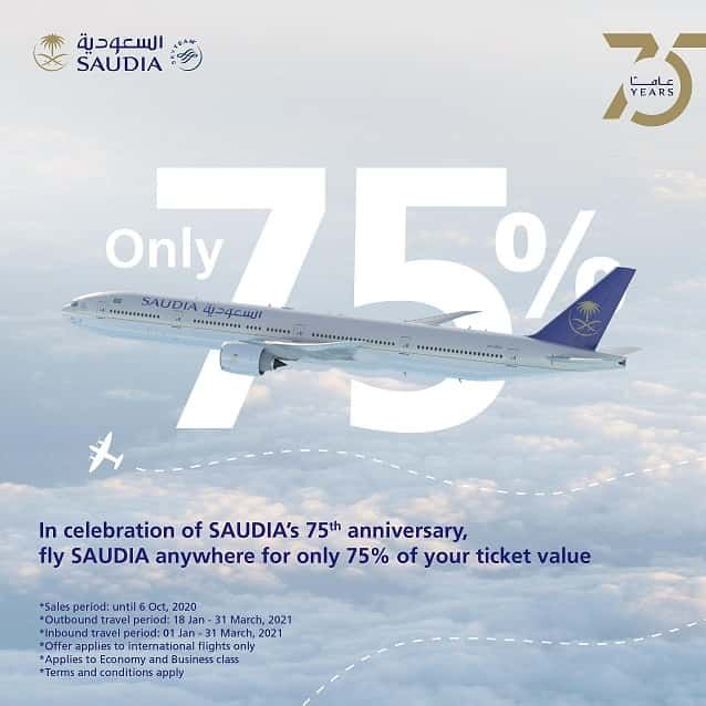 Pin By Saudi Expatriates Com On Saudi Arabia 2021 75th Anniversary Anniversary Travel