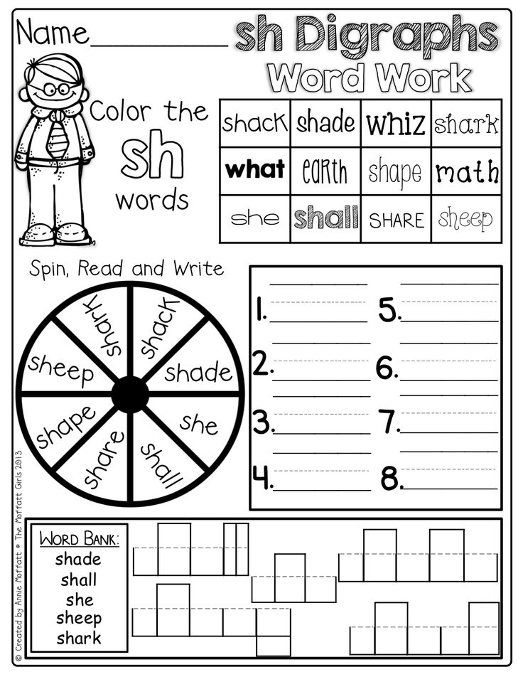 Digraphs- PERFECT for Word Work and So FUN! Coloring, spinning a word (use a paperclip) and discovering the mystery word!