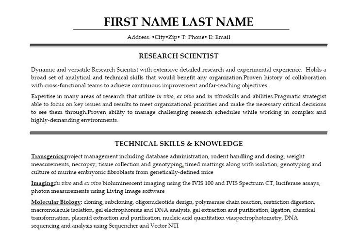 Click Here To Download This Research Scientist Resume Template Http Www Resumetemplates101 Com Templates Php Resume Examples Research Assistant Resume