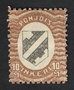 10m Coat of Arms single. North Ingermanland (revolutionary state), 1920