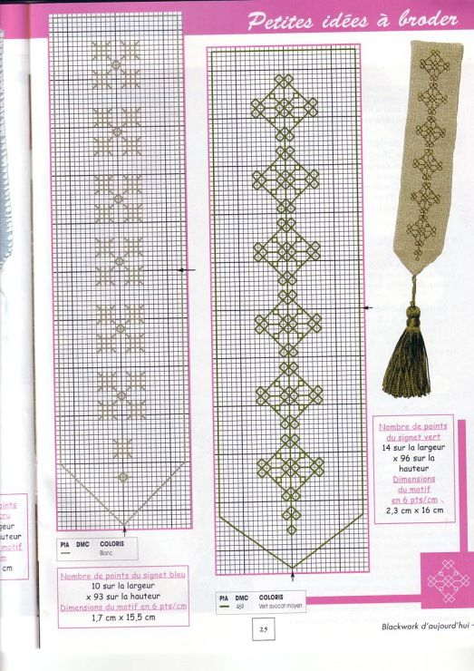 Gallery.ru / Photo # 15 - 767 - Yra3raza cross stitch backstitch blackwork cute bookmark geometric