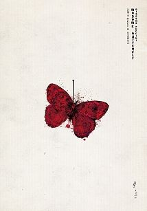 Madame Butterfly, Puccini, plakat operowy