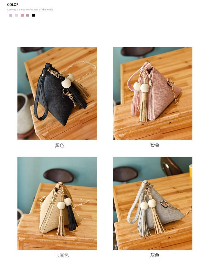 Triangle Shape Women Wristlets Wallets Fashion Designer Tassel Small Handbags for Ladies Female Fringe Bags Clutches 2017 New , https://myalphastore.com/products/triangle-shape-women-wristlets-wallets-fashion-designer-tassel-small-handbags-for-ladies-female-fringe-bags-clutches-2017-new/,