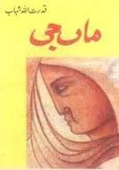 Maan Ji by Qudrat Ullah Shahab: Maan Ji, Ullah Shahab, Qudrat Ullah