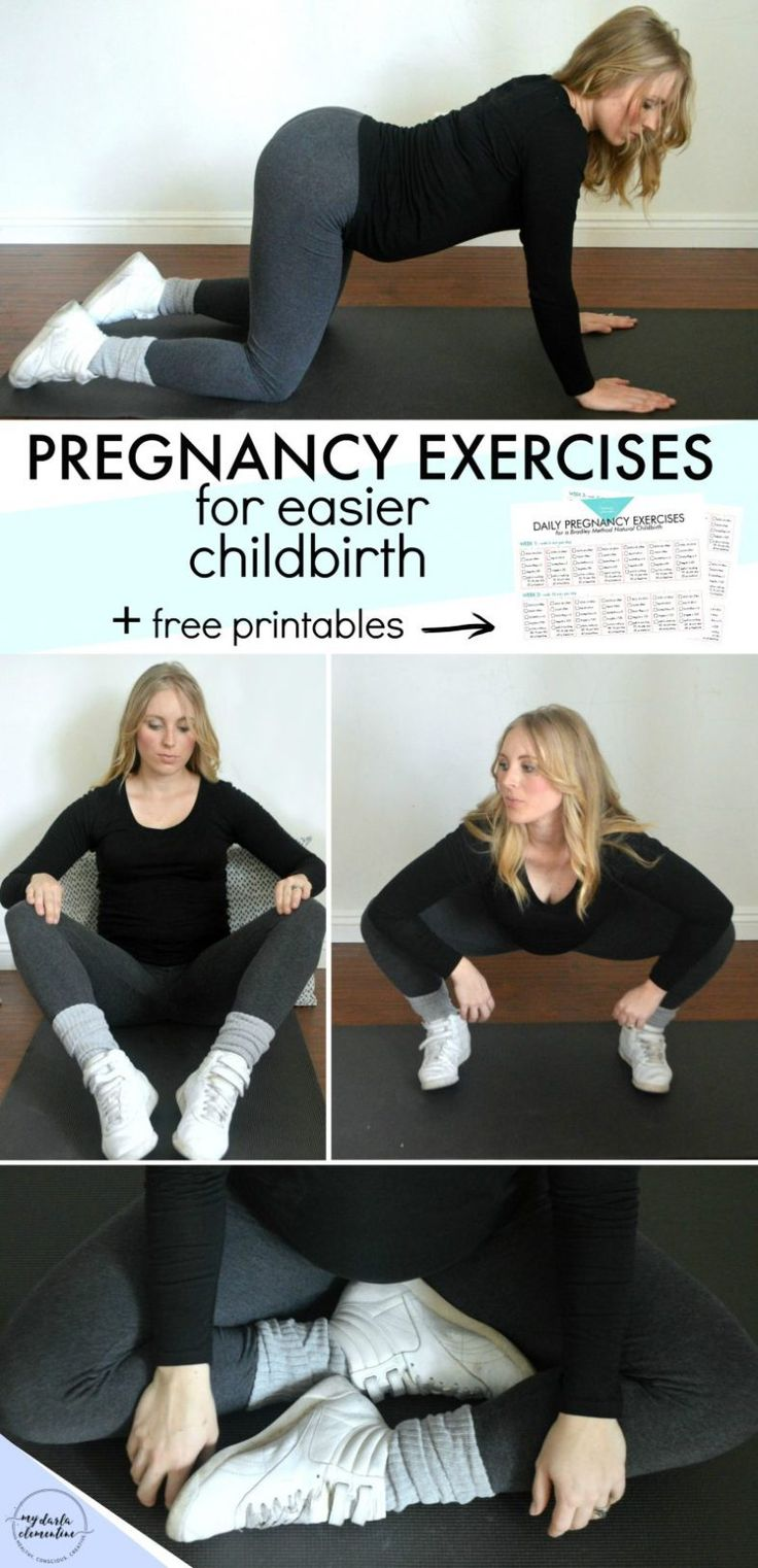 6 pregnancy exercises to make childbirth easier   FREE printable checklist! Squatting, pelvic rocking, tailor sitting, Kegels