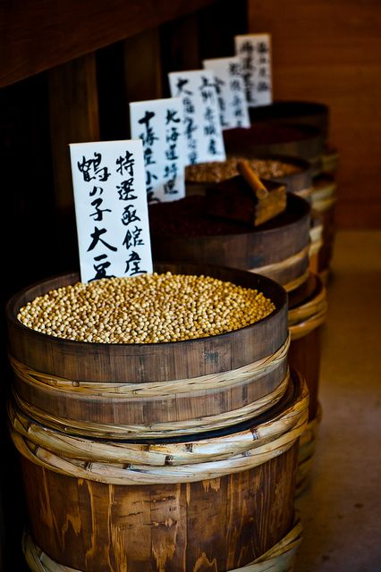 Japanese dry beans: photo by jimy40_2008, via Flickr
