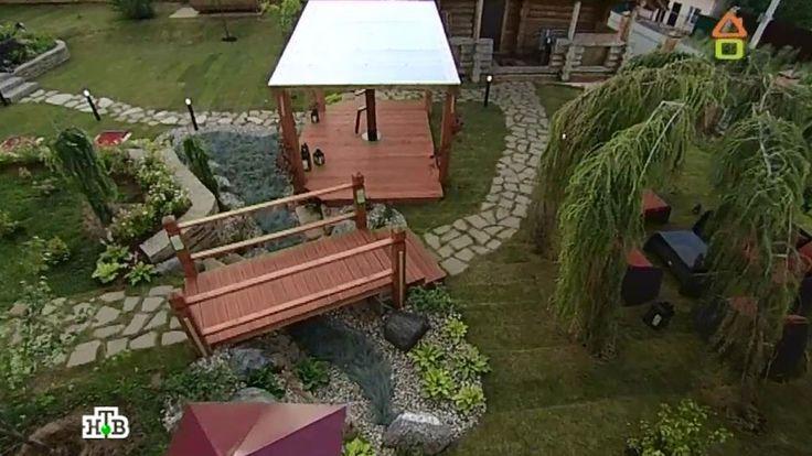 «Дачный ответ»: Сад здорового образа жизни сбочкой-сауной // Видео НТВ.Ru
