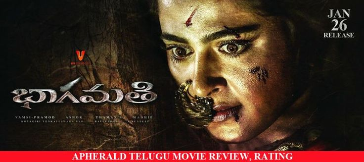 REVIEW : BHAAGAMATHIE