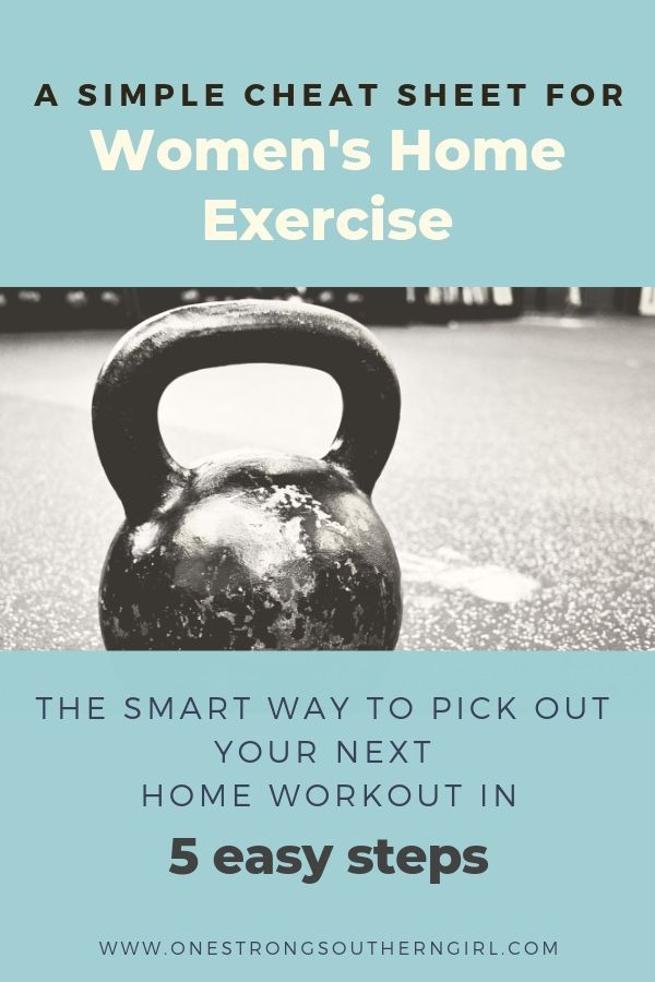 The smart way to pick out your next home workout home workouts