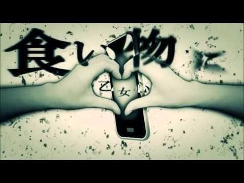 【Nekomura Iroha V4 猫村いろは】Cellphone Paranoia Girl(LOL)被害妄想携帯女子(笑)【カバー】 - YouTube