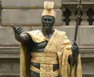 KING KAMEHAMEHA DAY CELEBRATIONS BEGIN. Friday, June 8 at 3:30 pm in front of Aliiolani Hale (in front of Iolani Palace) for lei-draping ceremonies of the King Kamehameha statue on O'ahu!