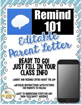 Remind 101 Editable Parent Letter Back To School Letter To
