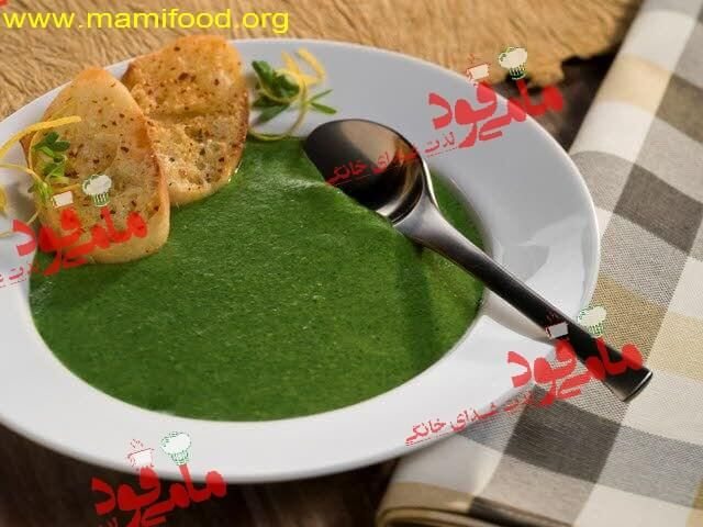 طرز تهیه و دستور پخت #سوپ_اسفناج_و_کرفس خوشمزه که بسیار پر خاصیت نیز هست را در سایت مامی فود بخوانید مامی فود لذت غذای خانگی