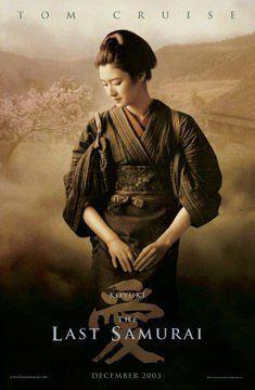 Koyuki as Taka, The Last Samurai (2003) dir. Edward Zwick