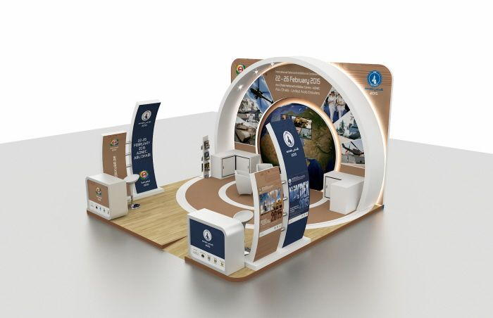 Exhibition Stand design by Mohamed Shinas at Coroflot.com