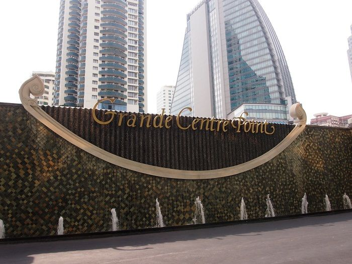 Hotel Grande Center Point Terminal 21
