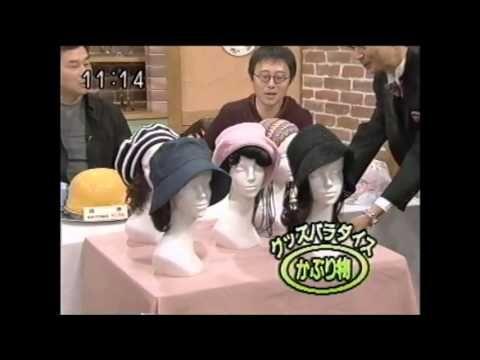 【髪の毛帽子WithWig】がメディアで紹介されました