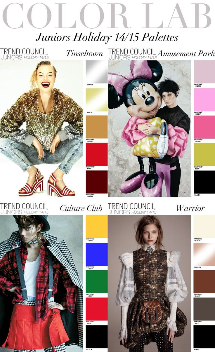 Future fashion trends 2014 - Trend Council Holiday 2014 Juniors Color Palettes
