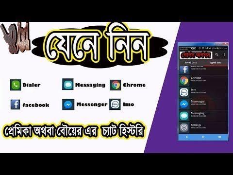 Bangladesh incontri chat sito di incontri per tennisti