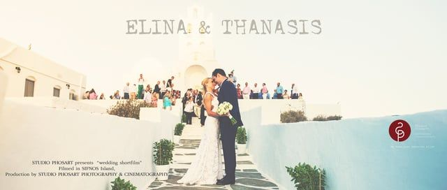 The wedding of Thanasis & Elina in Sifnos Island | July 2014 | Paralia Lazarou, Sifnos, Greece | Wedding film by Studio Phosart | Wedding Planning by Elite Events Athens | #Sifnos #WeddinginGreece #DJMikeVekris #EliteEventsAthens #StudioPhosart