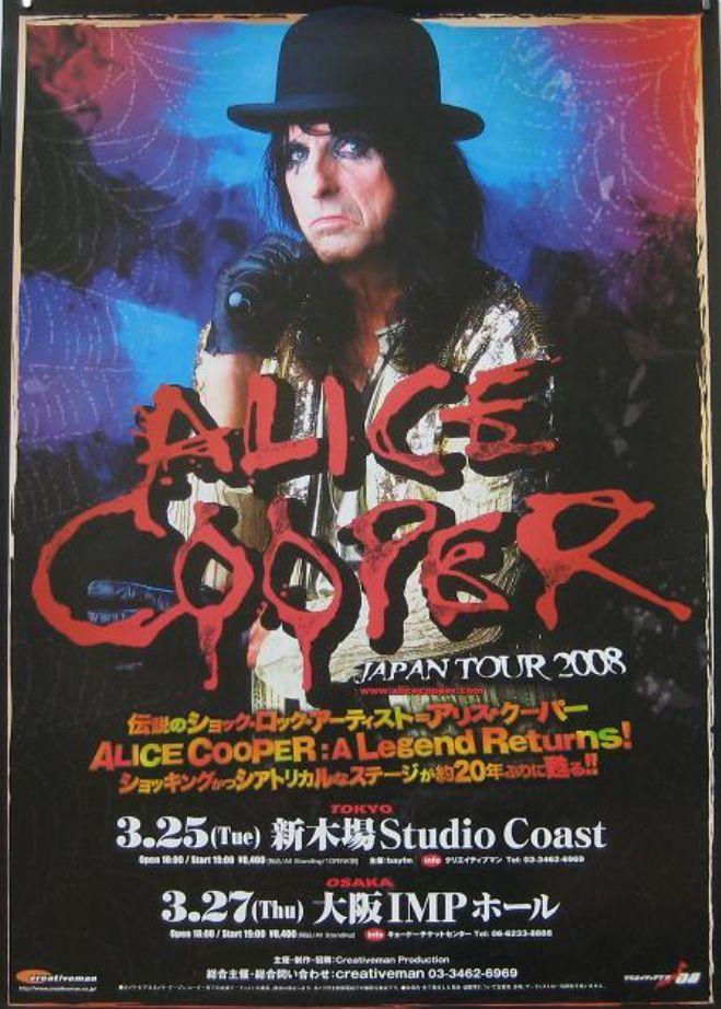 Alice Cooper Scorpions  Tour Dates