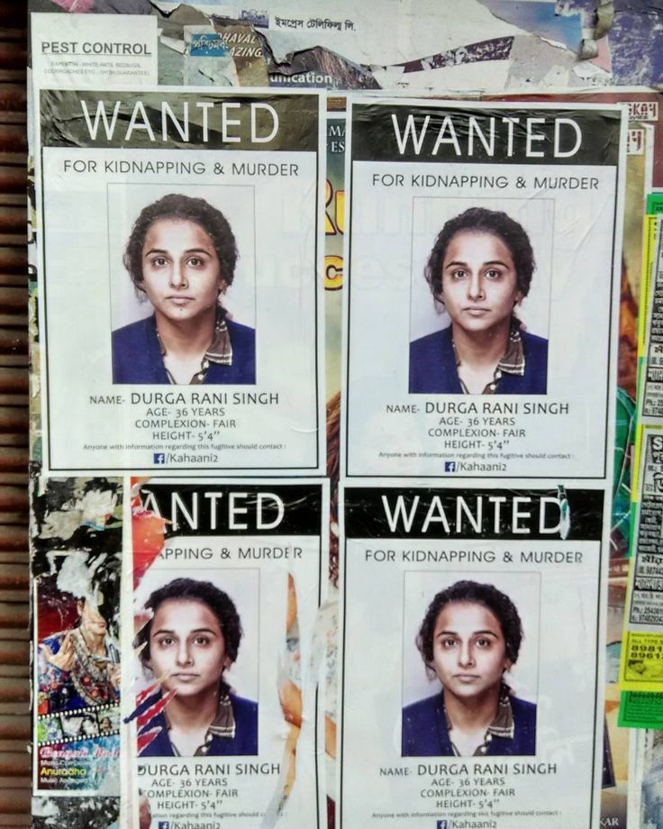 #Kahaani 2 first glimpses.