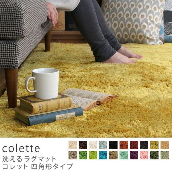 家具・インテリアの人気ランキング|家具・インテリア通販 Re:CENO【リセノ】